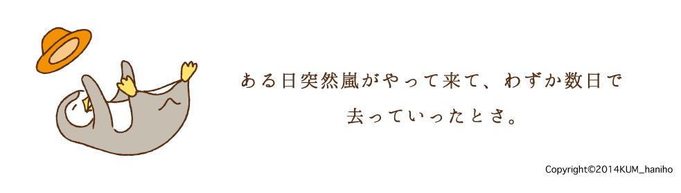 f:id:shijimi25:20171118192435p:plain