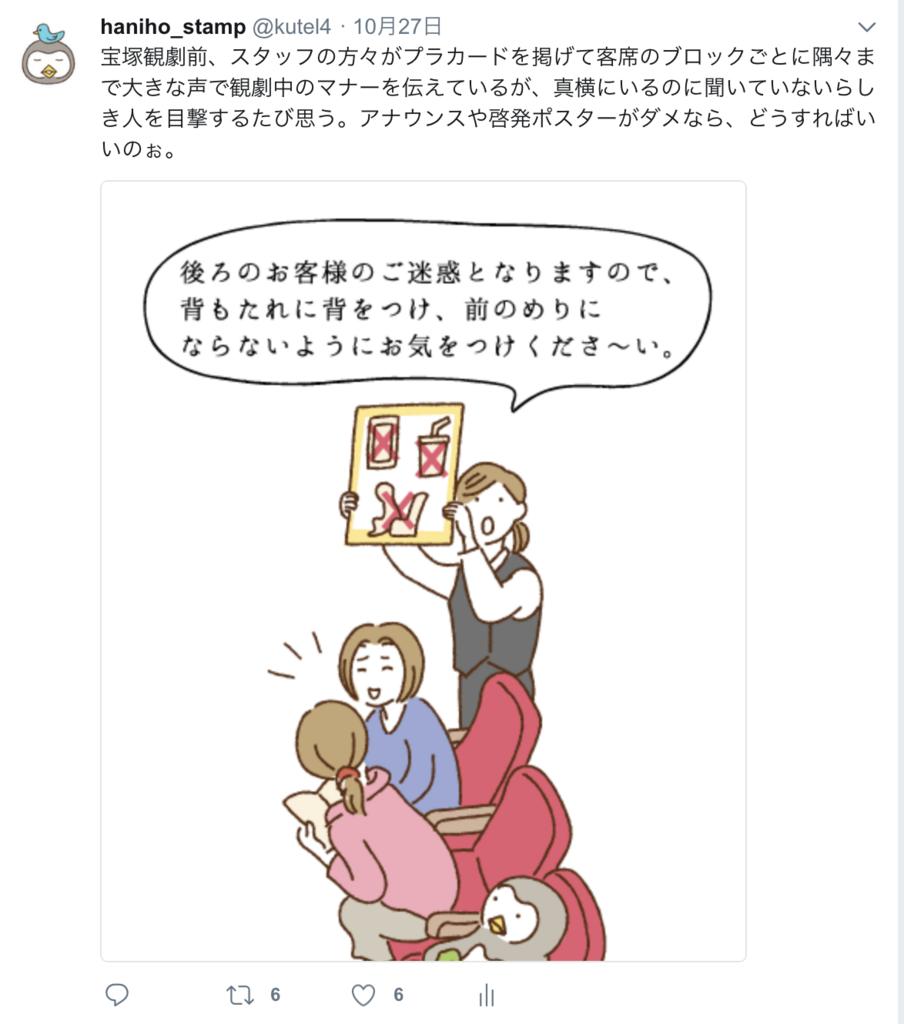 f:id:shijimi25:20171118201320p:plain