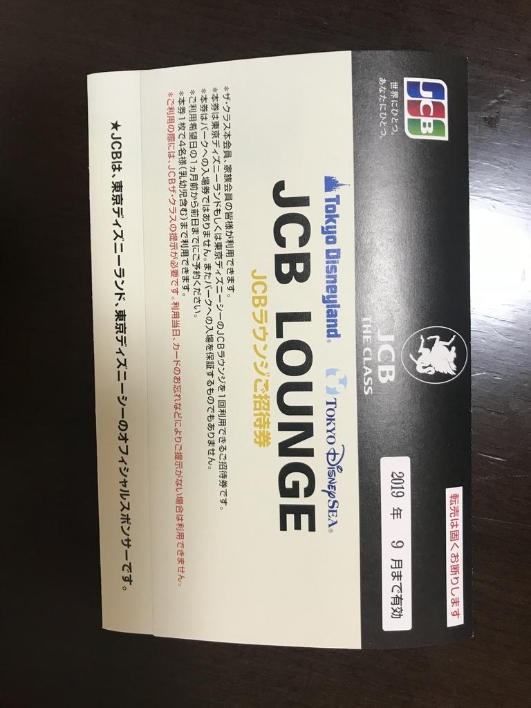 f:id:shijimiclone:20180906163458j:plain