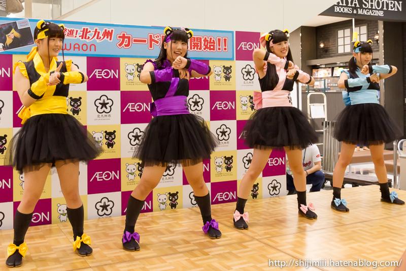 f:id:shijimiii:20140921092023j:plain