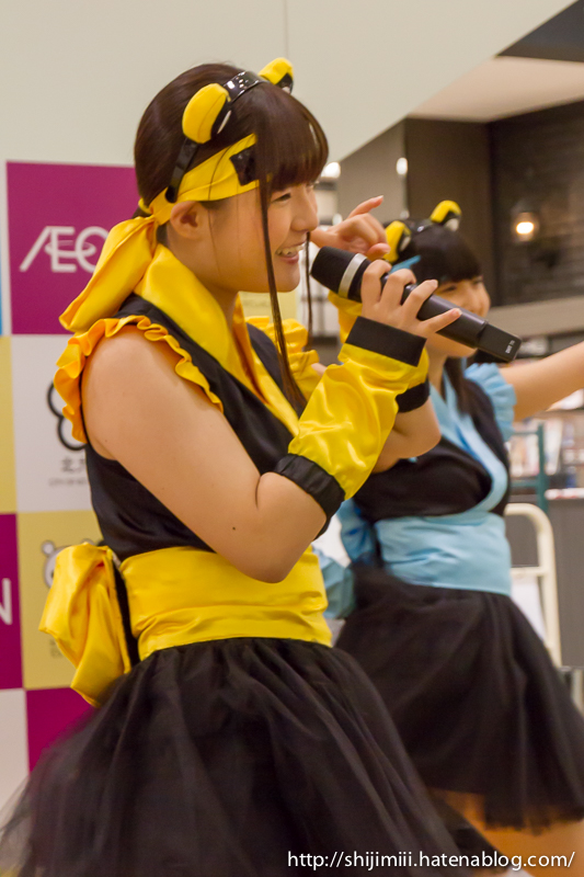 f:id:shijimiii:20140921093332j:plain