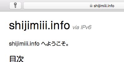 f:id:shijimiii:20180709234103p:plain