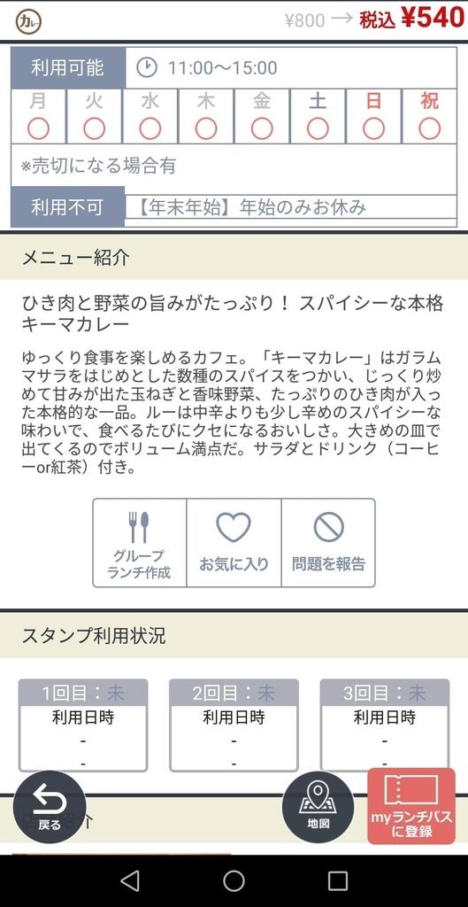 f:id:shijimistyle:20180909215341j:plain
