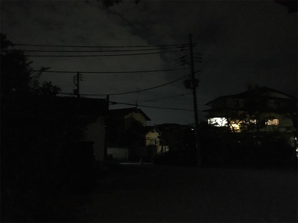 f:id:shijyo:20191227212127j:image