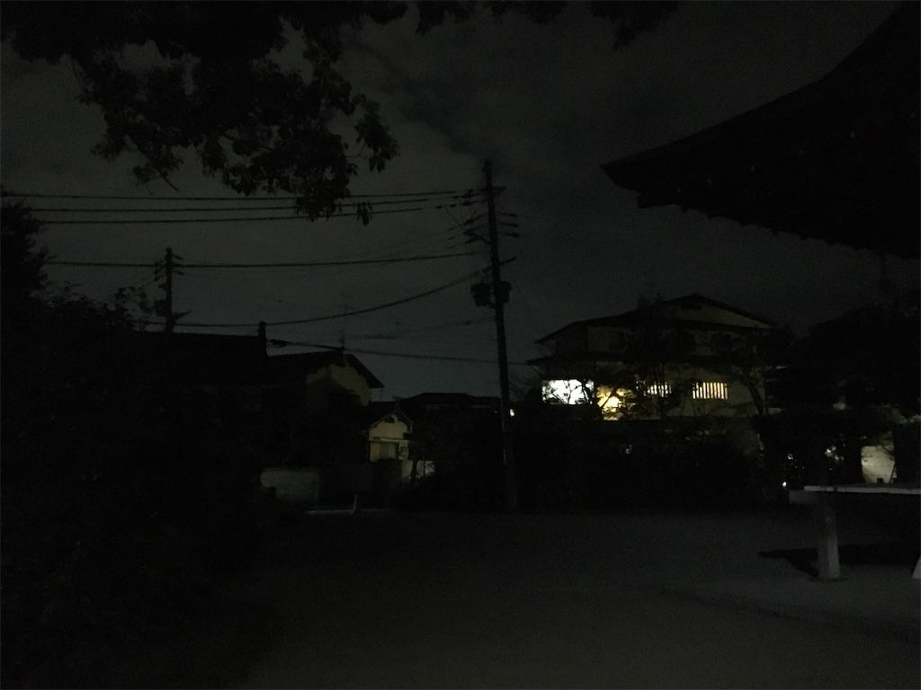 f:id:shijyo:20191227212143j:image