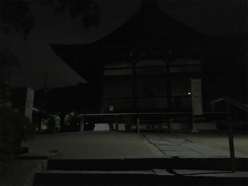 f:id:shijyo:20191227214130j:image