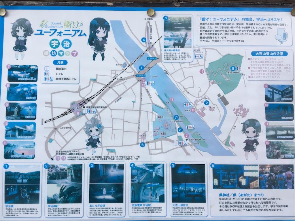 f:id:shijyo:20200511203739j:image
