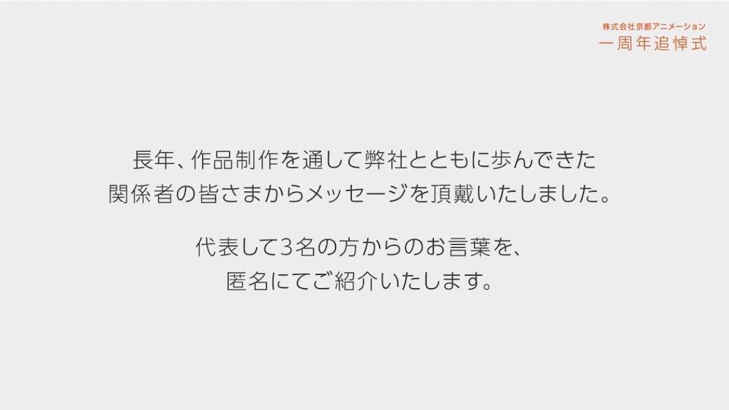 f:id:shijyo:20201005093615j:image