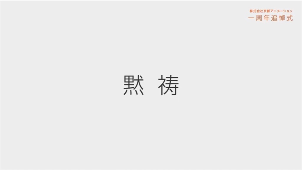 f:id:shijyo:20201005093621j:image