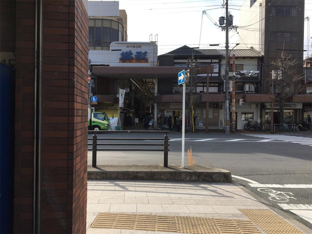 f:id:shijyo:20210720105104j:image