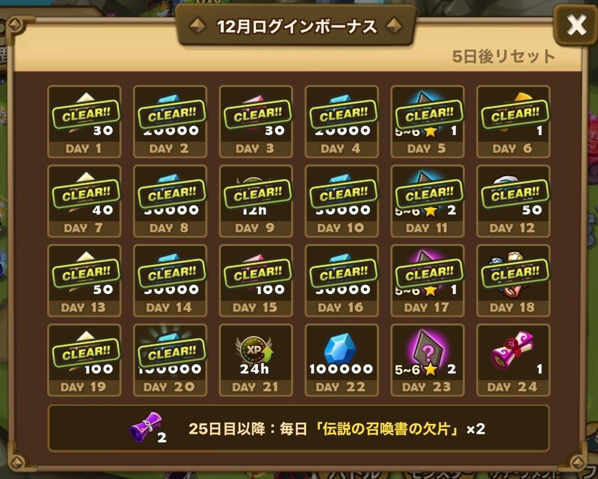 f:id:shika-no-suke:20191227073340j:plain