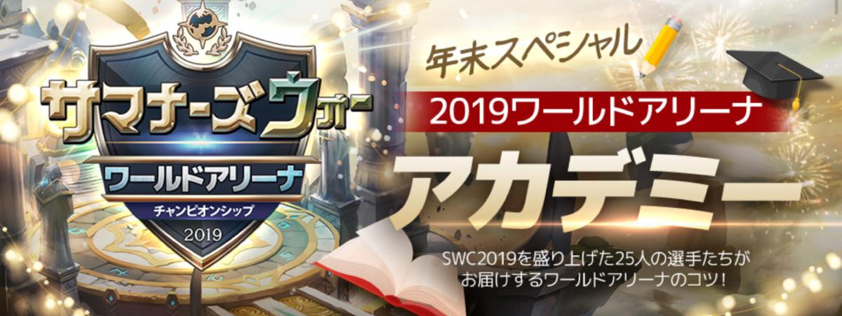 f:id:shika-no-suke:20191228213800p:plain