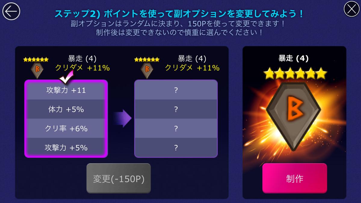 f:id:shika-no-suke:20200106200109p:plain