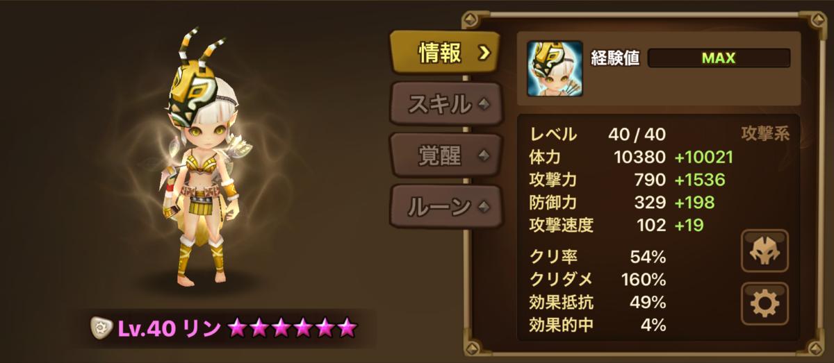 f:id:shika-no-suke:20200110155806p:plain