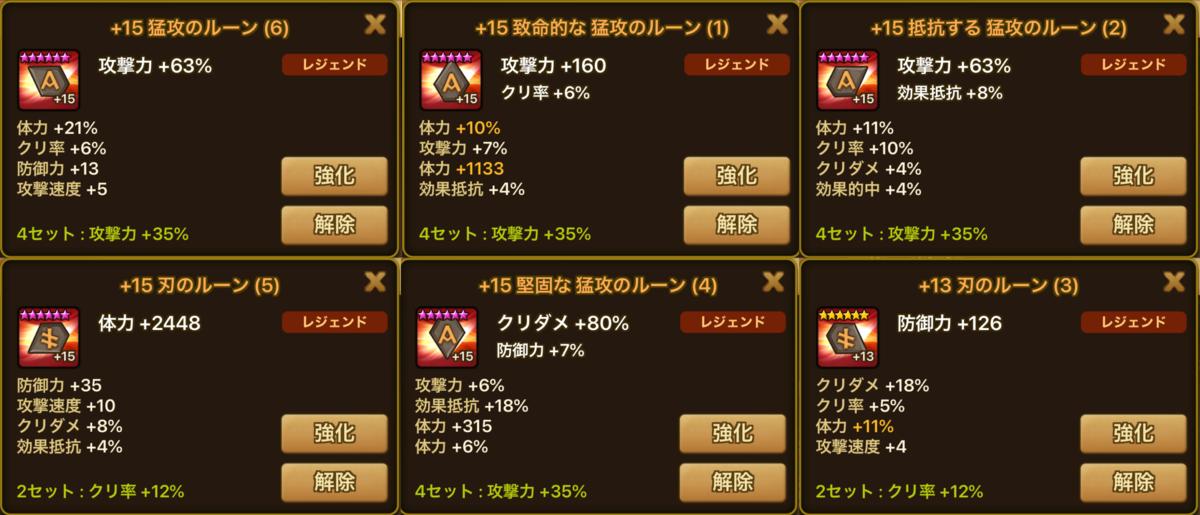 f:id:shika-no-suke:20200117210332p:plain