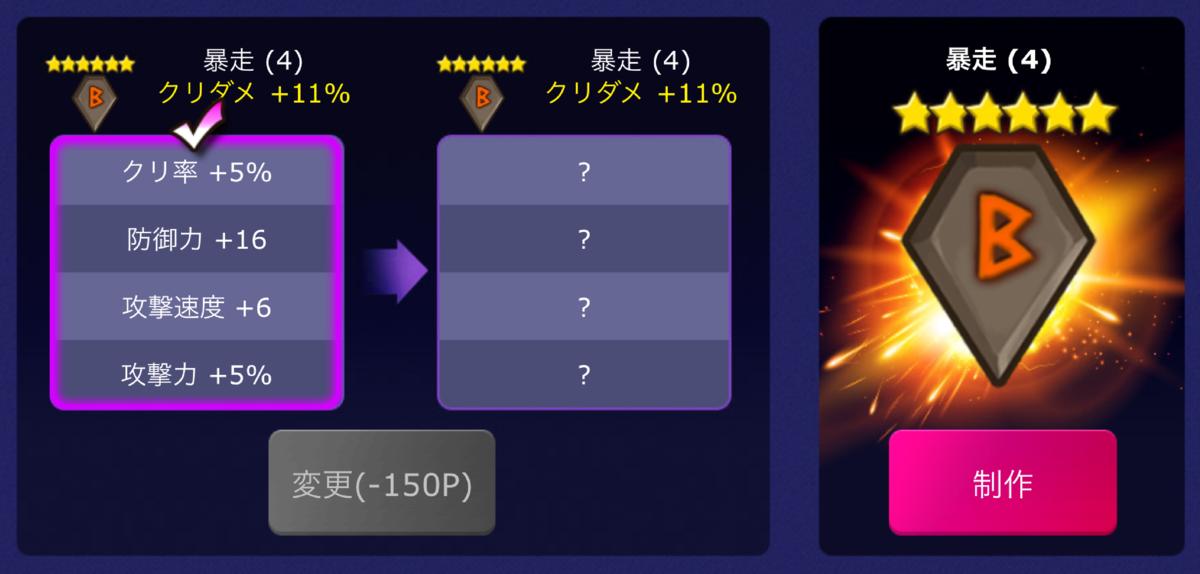 f:id:shika-no-suke:20200121205640p:plain