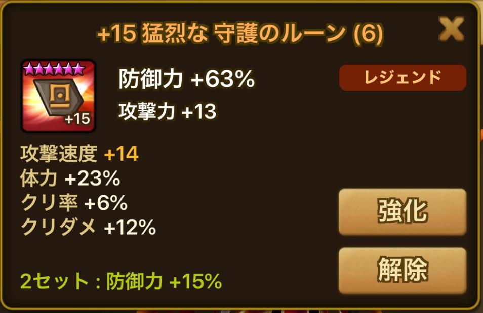 f:id:shika-no-suke:20200123223759j:plain