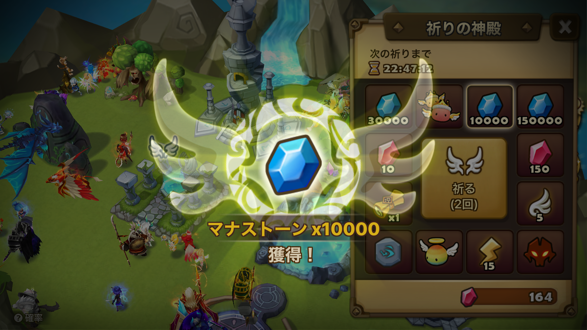 f:id:shika-no-suke:20200128204558p:plain