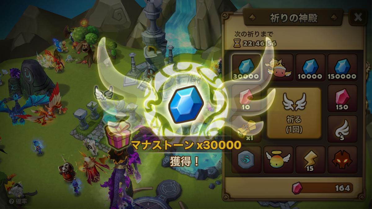 f:id:shika-no-suke:20200128204620p:plain