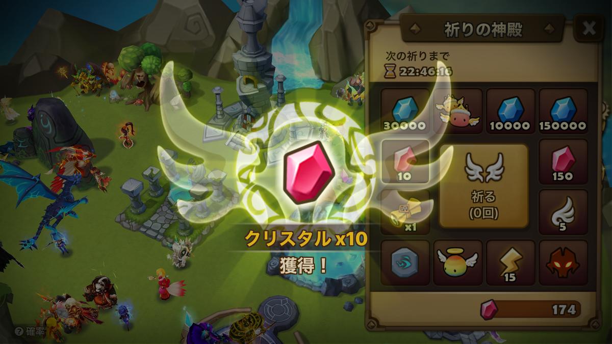 f:id:shika-no-suke:20200128204650p:plain
