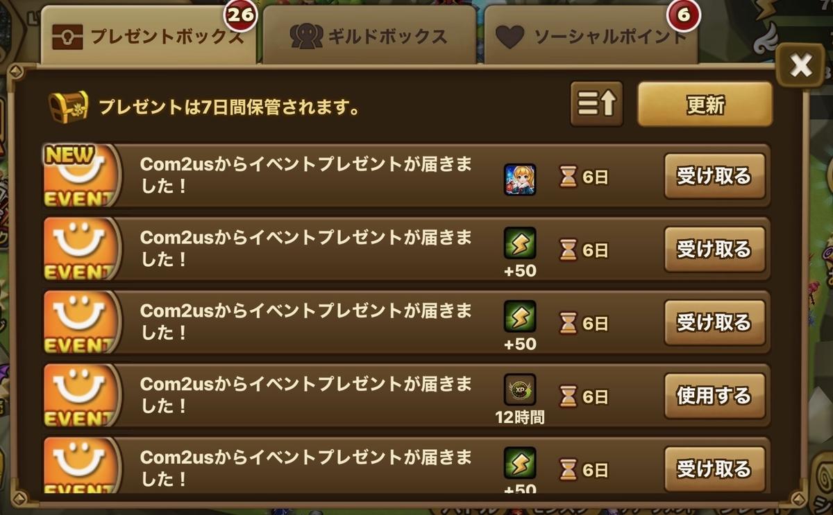 f:id:shika-no-suke:20200128205223j:plain