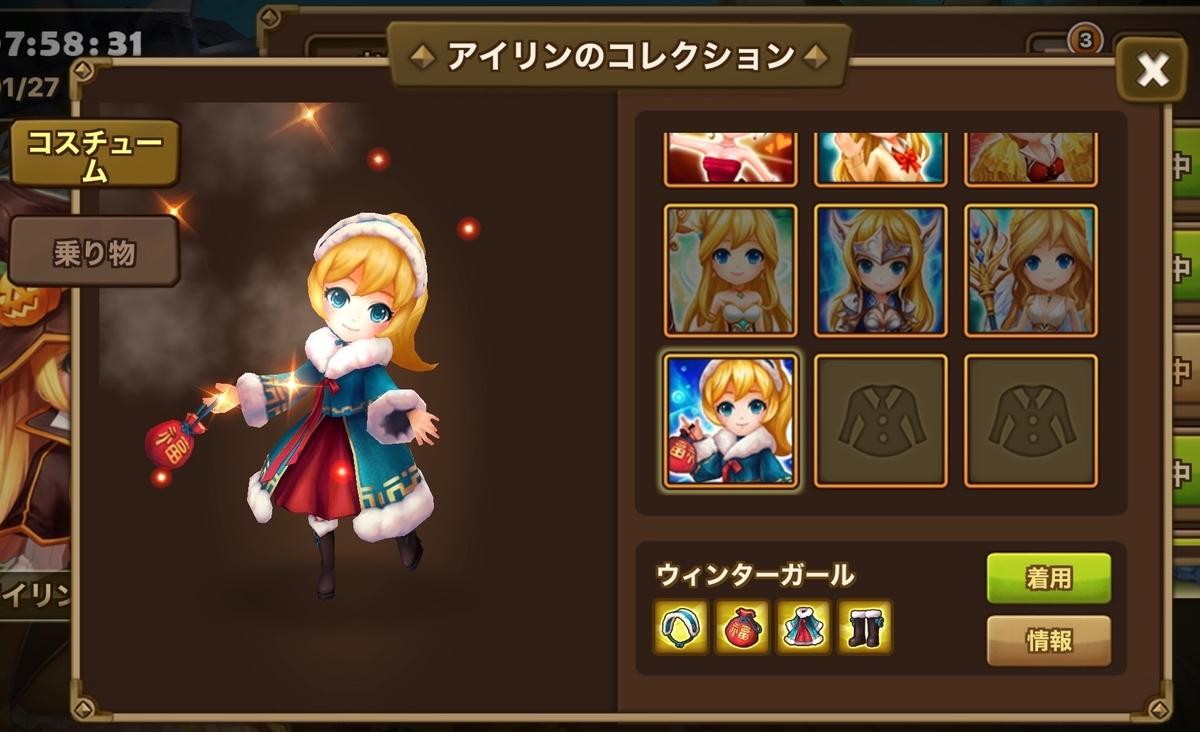 f:id:shika-no-suke:20200128205242j:plain