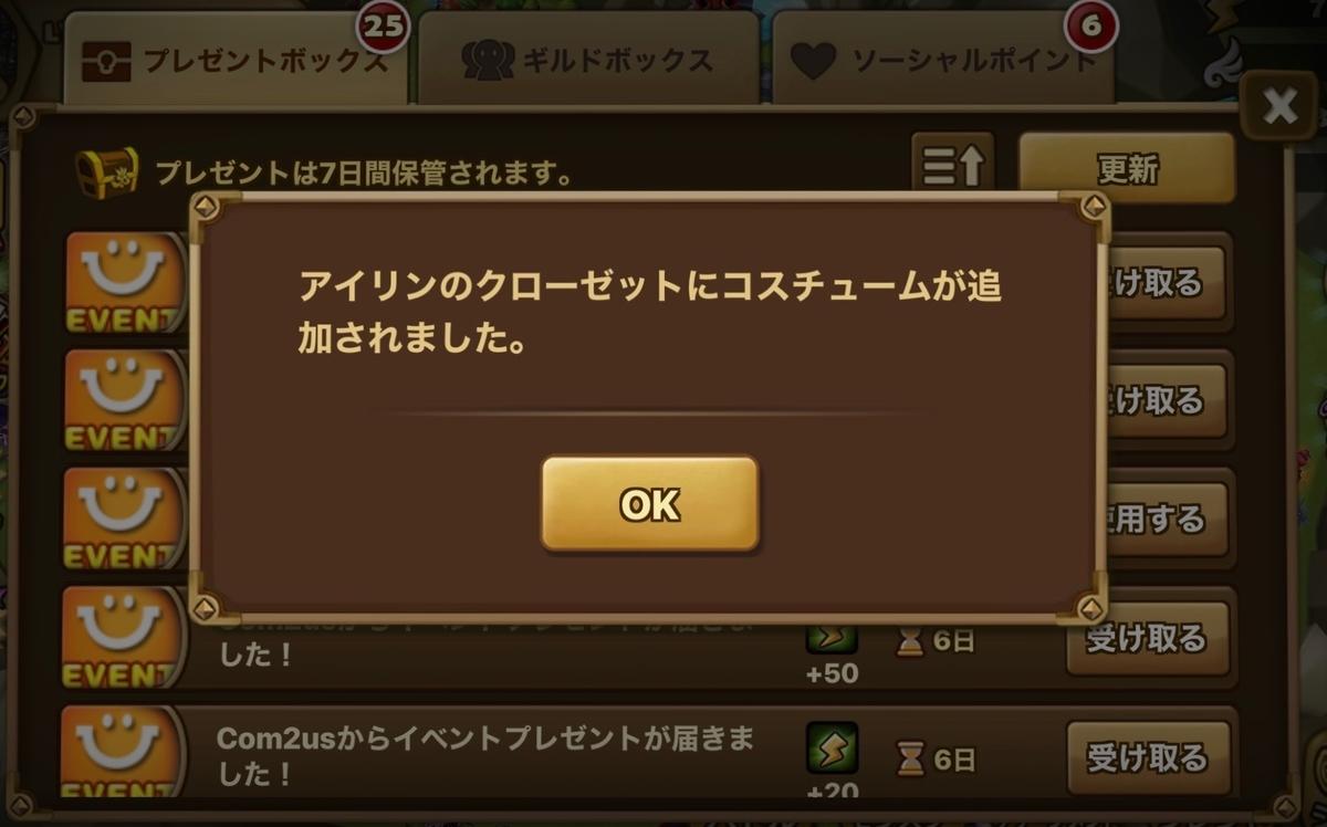 f:id:shika-no-suke:20200128205316j:plain