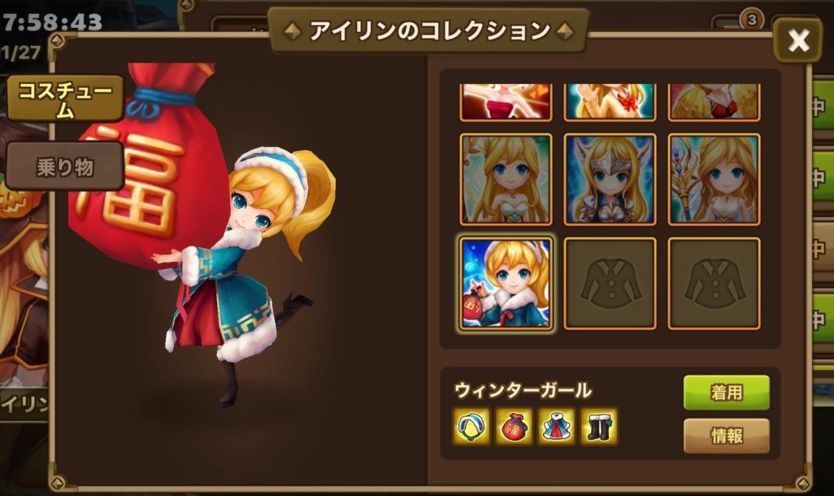 f:id:shika-no-suke:20200128205358j:plain