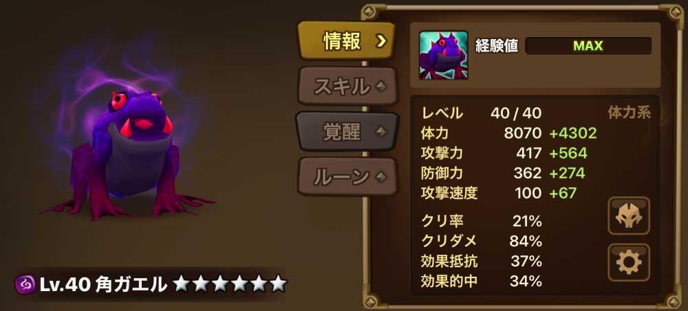 f:id:shika-no-suke:20200203192235j:plain