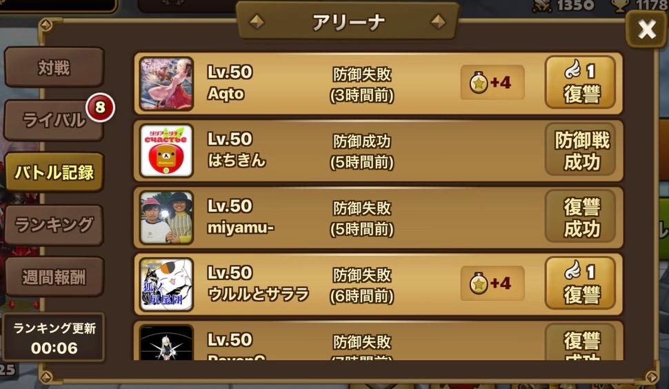 f:id:shika-no-suke:20200205030646j:plain