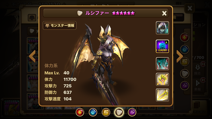 f:id:shika-no-suke:20200218092229p:plain