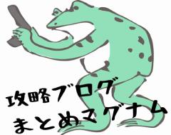 f:id:shika-no-suke:20200218094859p:plain