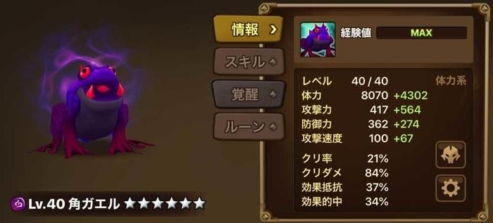 f:id:shika-no-suke:20200218095551j:plain