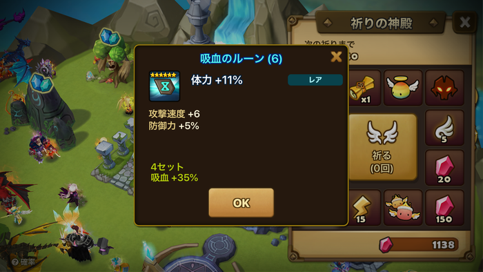 f:id:shika-no-suke:20200218101425p:plain