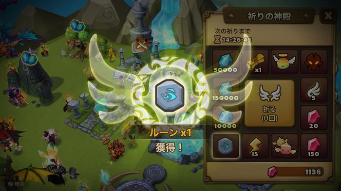 f:id:shika-no-suke:20200218101452p:plain