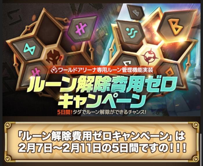 f:id:shika-no-suke:20200218101647j:plain