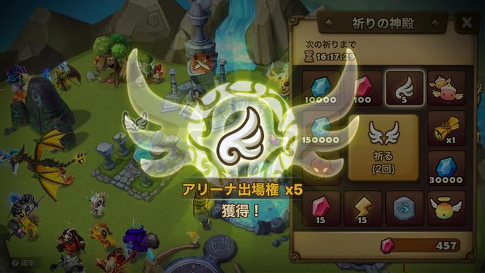 f:id:shika-no-suke:20200219221335p:plain