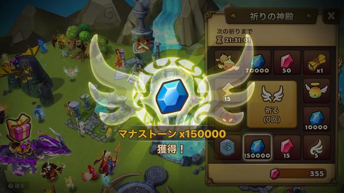 f:id:shika-no-suke:20200219221409p:plain