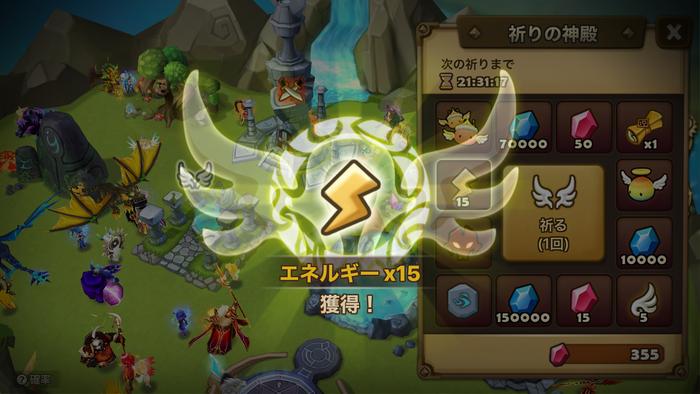 f:id:shika-no-suke:20200219221436p:plain