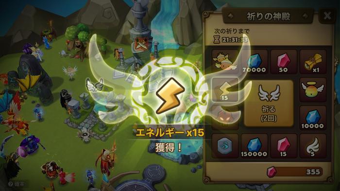 f:id:shika-no-suke:20200219221505p:plain