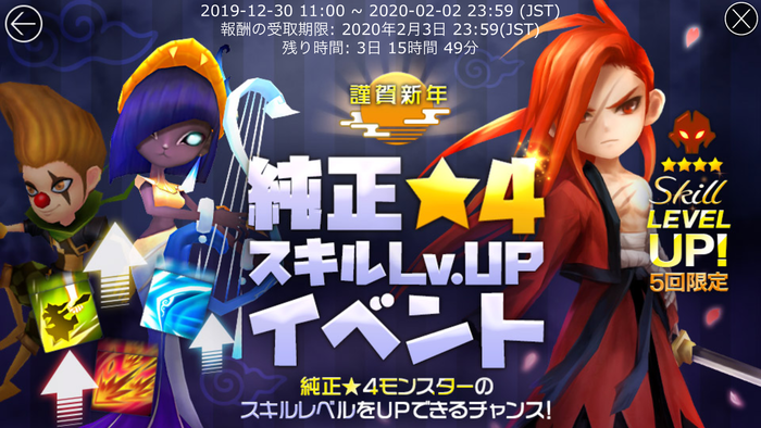 f:id:shika-no-suke:20200219221647p:plain