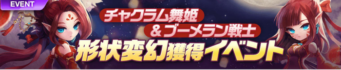 f:id:shika-no-suke:20200220220006j:plain