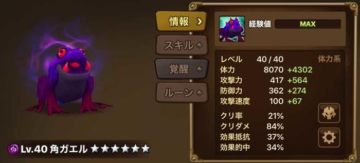 f:id:shika-no-suke:20200222095242j:plain