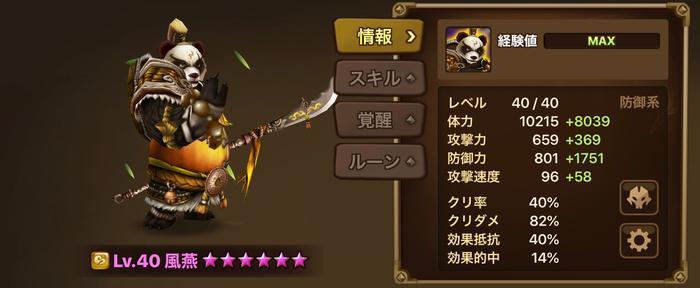 f:id:shika-no-suke:20200225192308j:plain