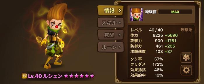 f:id:shika-no-suke:20200225192313j:plain