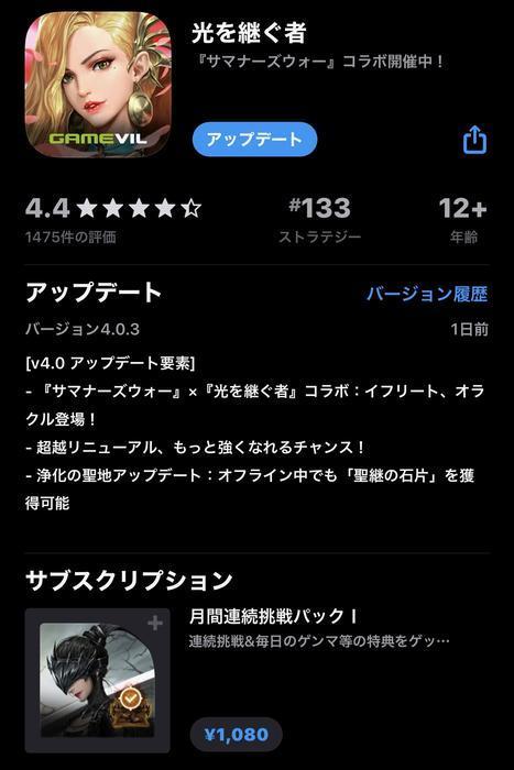 f:id:shika-no-suke:20200227093128j:plain
