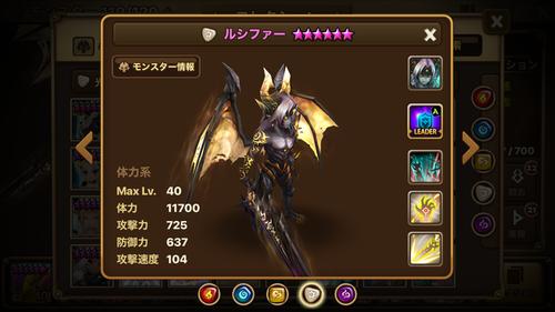f:id:shika-no-suke:20200302152708p:plain