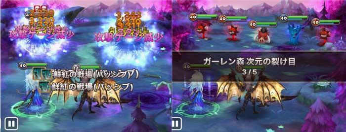 f:id:shika-no-suke:20200302153234j:plain