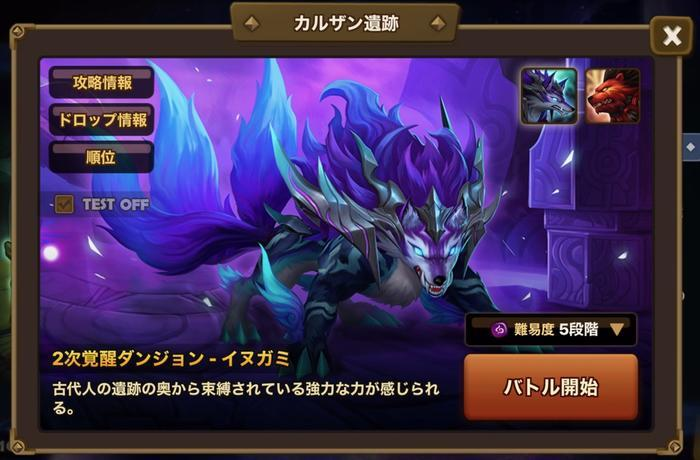 f:id:shika-no-suke:20200303142518j:plain