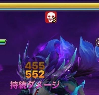 f:id:shika-no-suke:20200305202448j:plain